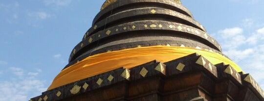 วัดพระธาตุลำปางหลวง is one of ลำพูน, ลำปาง, แพร่, น่าน, อุตรดิตถ์.