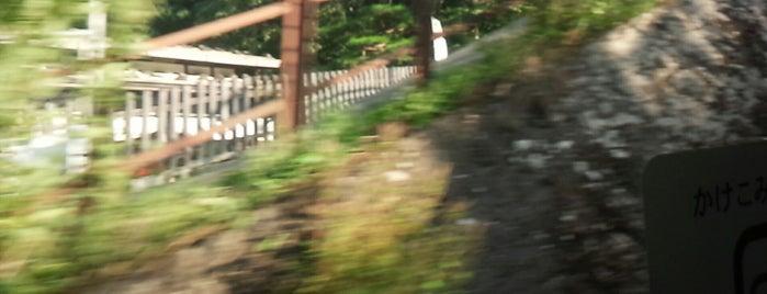 贄川関所跡 is one of 201405_中山道.