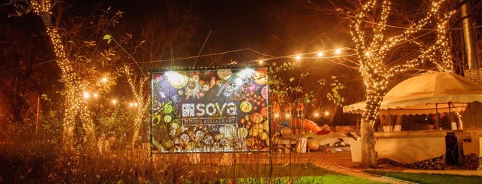 SOVA Fusion is one of Одесса.