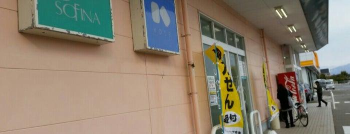 クスリのアオキ 白江店 is one of こまつ.