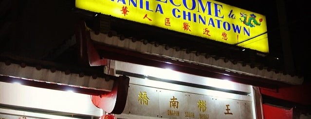 Binondo (Chinatown) is one of The 15 Best Places for Brunch Food in Manila.