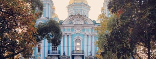 Никольский Сад is one of Санкт-Петербург.