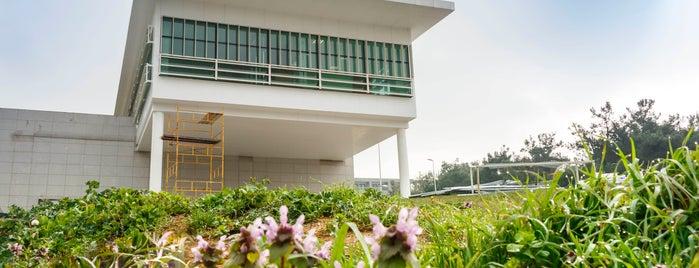 Öğrenci İşleri Daire Başkanlığı is one of Yönetim Binaları / Administration Buildings.