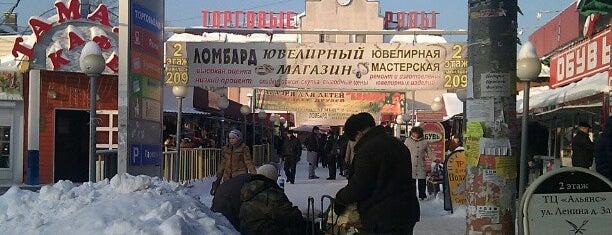 """ТК """"Торговые Ряды 1"""" is one of Лобня."""