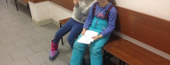 Детская стоматологическая поликлиника №46 is one of Поликлиники ЗАО, ВАО, ЦАО.