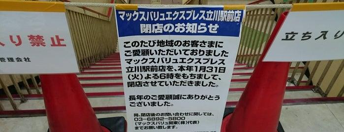 マックスバリュエクスプレス 立川駅前店 is one of 国立・立川・府中周辺.