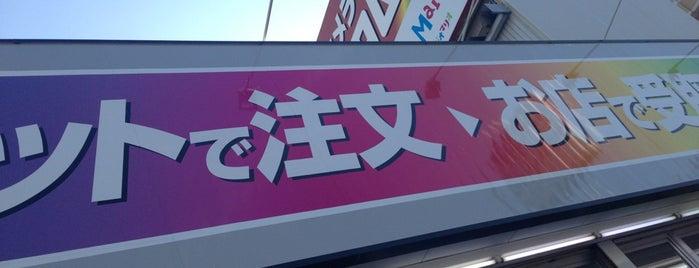 カメラのキタムラ 酒田店 is one of 小売店.