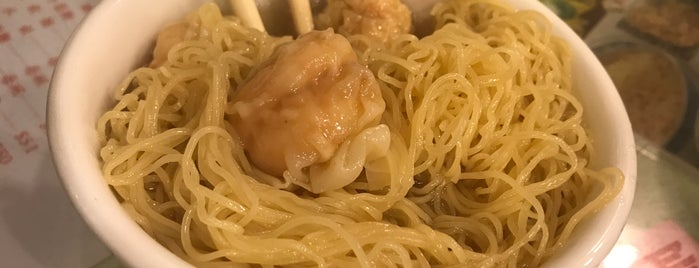 Mak's Noodles (Chung Kee) is one of The 15 Best Places for Wontons in Hong Kong.