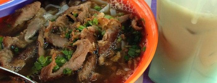 Sup Fulamak is one of makan @ KL #16.
