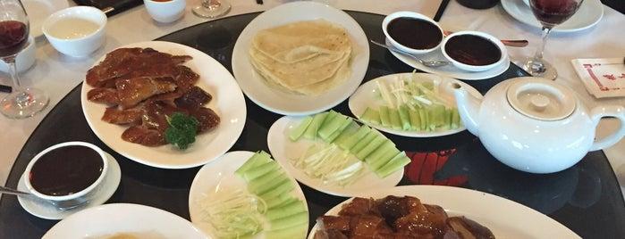 Empress Garden Chinese Restaurant is one of NZ to go.