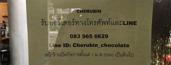 CHERUBIN is one of Coffeelover ♪(´ε` ).