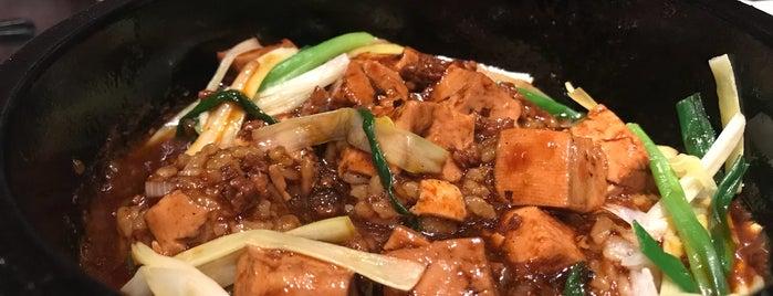 邦人式中華酒館 HOI is one of 辛うま.