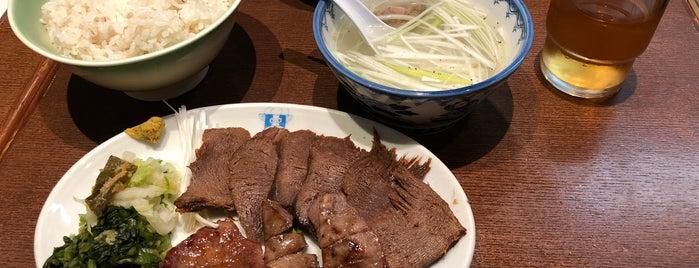 Ippuku is one of My Sendai.