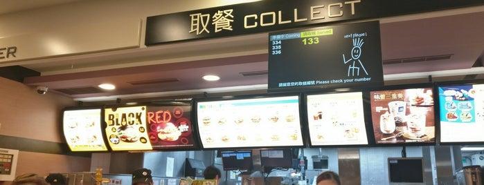 麥當勞 is one of Taiwan.
