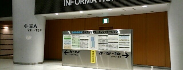 ゆめおおおかオフィスタワー is one of 高層ビル@首都圏.