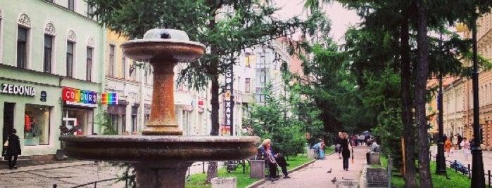 Андреевский бульвар is one of Интересное в Питере.