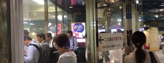 東京駅 丸の内地下北口 みどりの窓口付近 喫煙所 is one of 喫煙所.
