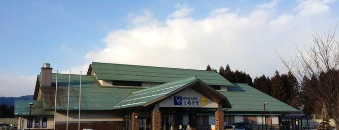 天然温泉 美人の湯しろとり 美粧館 is one of 日帰り温泉.