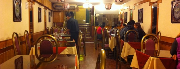 Chifa San Joy Lao is one of Top 10 favorites places in Lima, Peru.