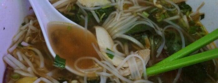 Nam Hua Vietnamese Cuisine is one of Restaurant.