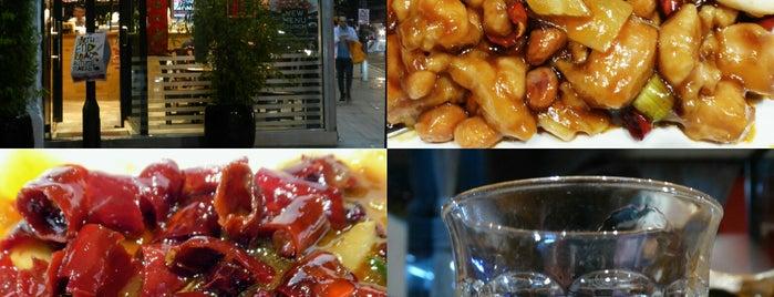 Tian Fu is one of London Restaurants - West.