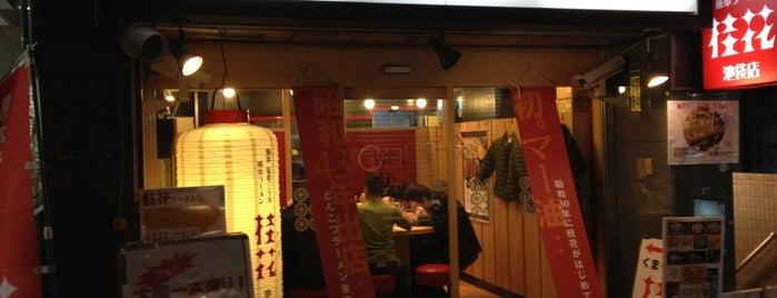 桂花ラーメン 池袋 サンシャイン60通り店 is one of 兎に角ラーメン食べる.