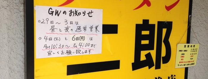 Ramen Jiro is one of 兎に角ラーメン食べる.