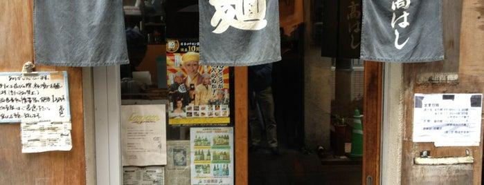 麺 高はし is one of 関東のラーメン.