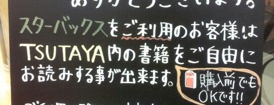 Starbucks Coffee TSUTAYA 松本庄内店 is one of Starbucks Coffee.