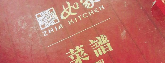 Zhia's Kitchen Restaurant 如家小厨 is one of ?8.