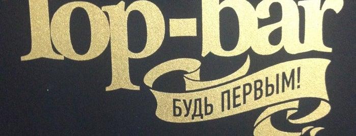 Top-Bar / Топ-Бар is one of Kazan.