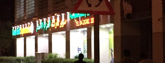 Green Belt Supermarket is one of Dubai Food.