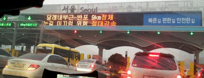 Pangyo Toll Gate is one of 판교 Place..