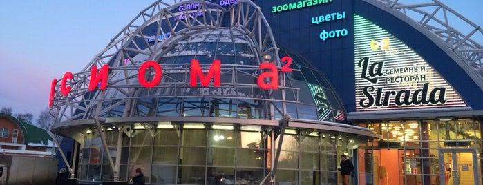 ТЦ «Аксиома» is one of TOP-100: Торговые центры Санкт-Петербурга.