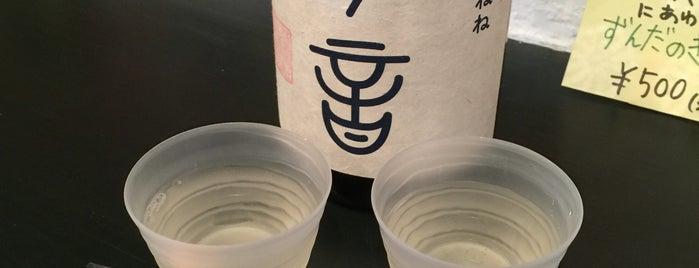 和菓子 薫風 is one of 行きたい.