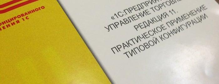 Учебный центр 1С «Первый БИТ» is one of НЕресторанные спецпредложения Петербурга.