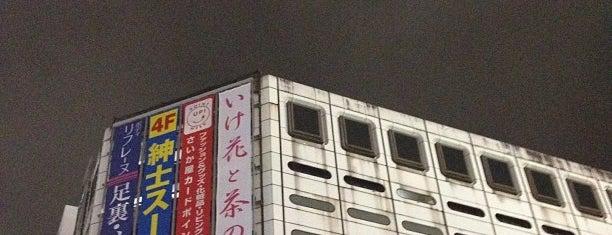 さいか屋 川崎店 is one of 横浜・川崎のモール、百貨店.