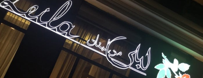 Leila is one of All-time Favorites in Riyadh.