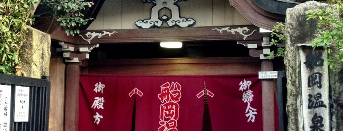 Funaoka Onsen is one of 銭湯.