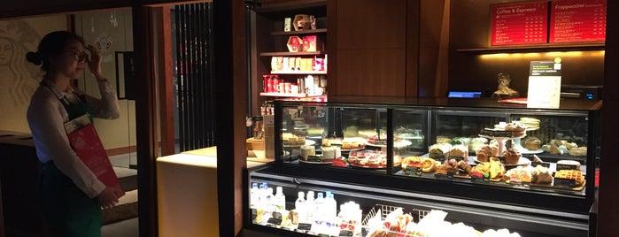 Starbucks Coffee is one of 日本.