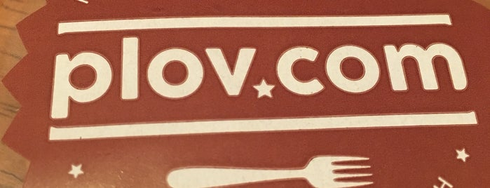 Plov.com is one of Cafe.