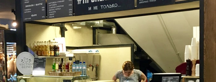 #Пропельмени is one of Cafe.