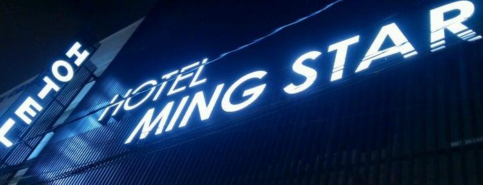 Mingstar Hotel is one of 20 favorite restaurants.
