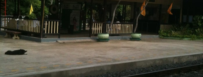 Tha Rua Railway Station (SRT1039) is one of ช่างกุญแจอยุธยา โทร. 094 857 8777.