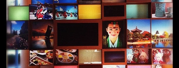 Cheongwadae Museum is one of 韓国旅.
