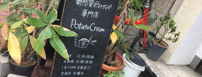 ポテトクリーム 自由が丘 is one of 行きたい.