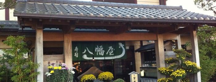 八幡屋 is one of お気に入り.