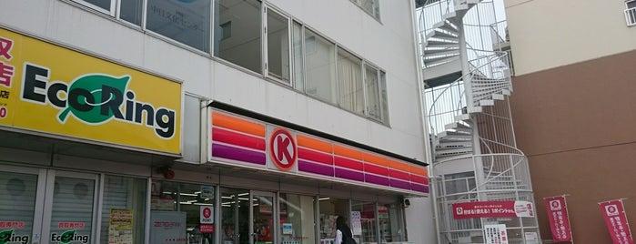 サークルK 東岡崎駅南口店 is one of グレート家康公「葵」武将隊.