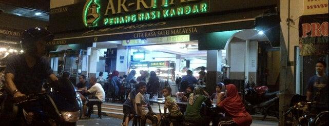 Restoran Ar-Riyad is one of Makan @ KL #1.