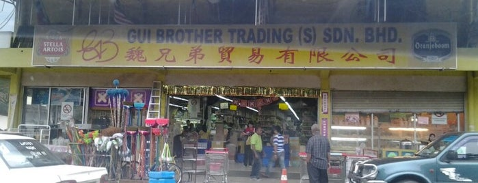 Gui Brother Trading is one of Top picks for Malls.